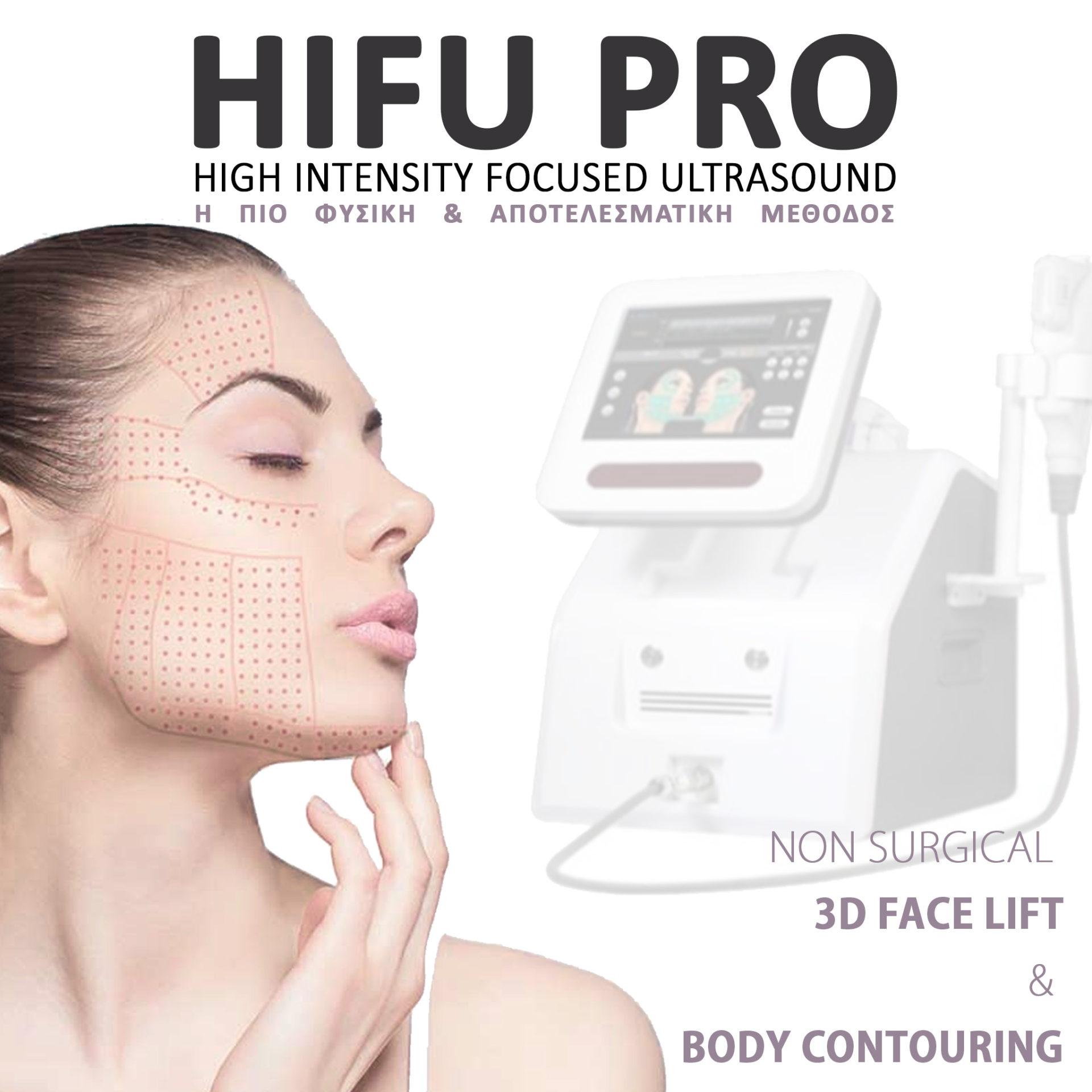 hifu-pro-3d-lift